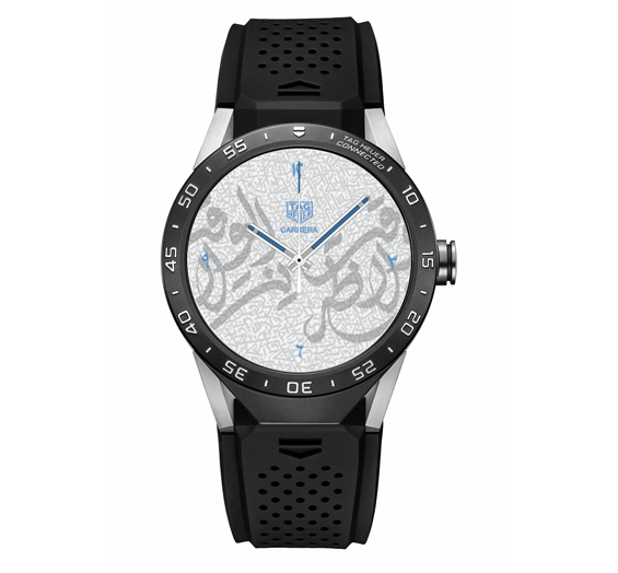 New Faces For Copy TAG Heuer Connected Watches-